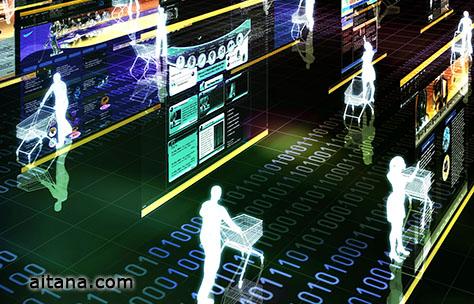 Tienda Online - Diseño y programación a medida